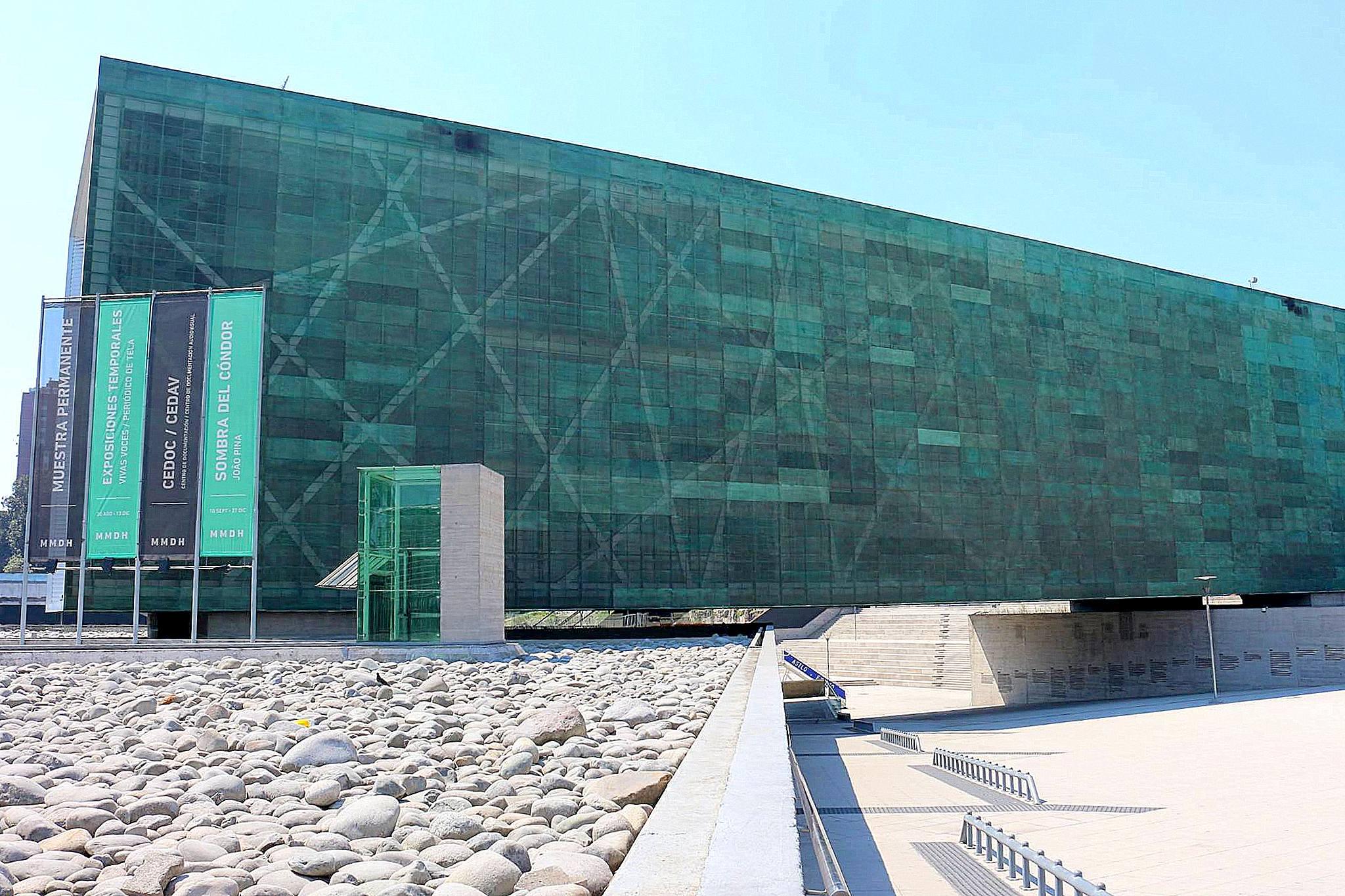 Museo de la memoria e de los derechos humanos